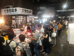 9月7日土曜日市場開放フェアが開催されました