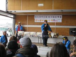3月10日(日)に「尼崎市公設地方卸売市場春の美味いもん市2019」が開催されました。
