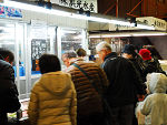 1月9日(土) 市場開放フェアが開催されました