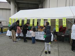 2月2日土曜日市場開放フェアが開催されました