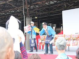10月23日(日)に「市場フェスティバル2016」が開催されました。
