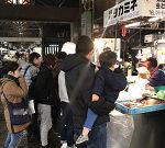 4月1日(土)に市場開放フェアが開催されました。