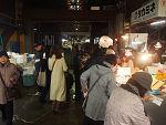 3月7日(土)に市場開放フェアを開催しました。