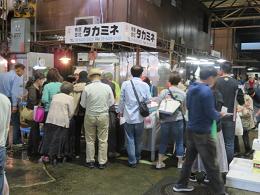 1月11日土曜日市場開放フェアが開催されました