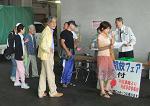 6月7日(土)に市場開放フェアが開催されました。