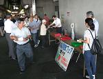 7月5日(土)に市場開放フェアが開催されました。