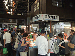 9月6日(土)に市場開放フェアが開催されました。