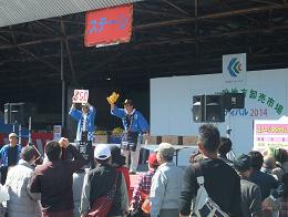 10月19日(日)に市場フェスティバル2014が開催されました。