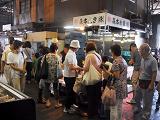 9月5日(土)に市場開放フェアが開催されました。