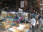 11月4日土曜日に市場開放フェアが開催されました。