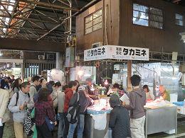 12月1日土曜日市場開放フェアが開催されました