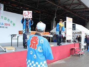 11月8日(日)に「市場フェスティバル2015」が開催されました。