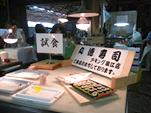 11月10日(土)に市場開放フェアが開催されました。
