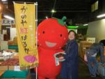 2月2日(土)に市場開放フェアが開催されました。