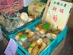 4月6日(土)に市場開放フェアが開催されました。