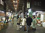 11月2日(土)に市場開放フェアを開催しました。