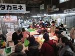 2月6日(土)に市場開放フェアが開催されました。
