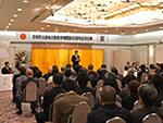 尼崎市公設地方卸売市場開設60周年記念式典を開催しました