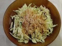 大根と塩コンブのサラダ