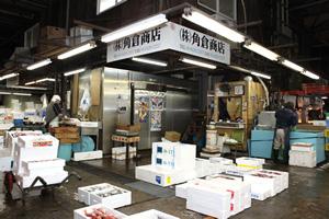 (株)角倉商店